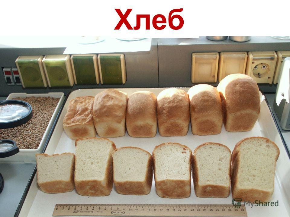 1. На повышенное содержание белка Хлеб