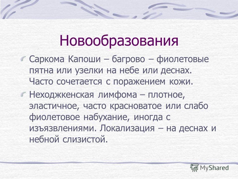 gribok-vozle-bolshogo-paltsa-na-noge