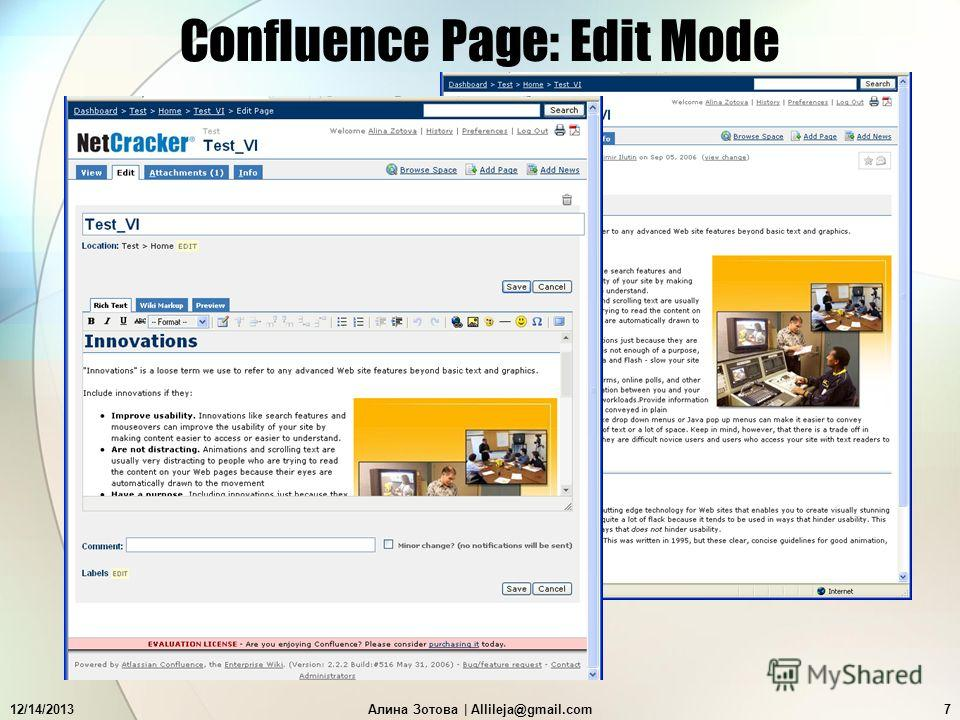 12/14/2013Алина Зотова   Allileja@gmail.com7 Confluence Page: Edit Mode