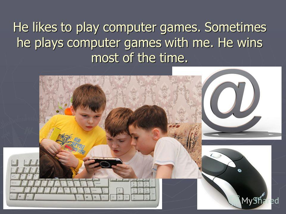 essay about playing computer games The purpose of this essay is to show the negative effects of these violent games are bad influence to most children many kids play games with drugs.