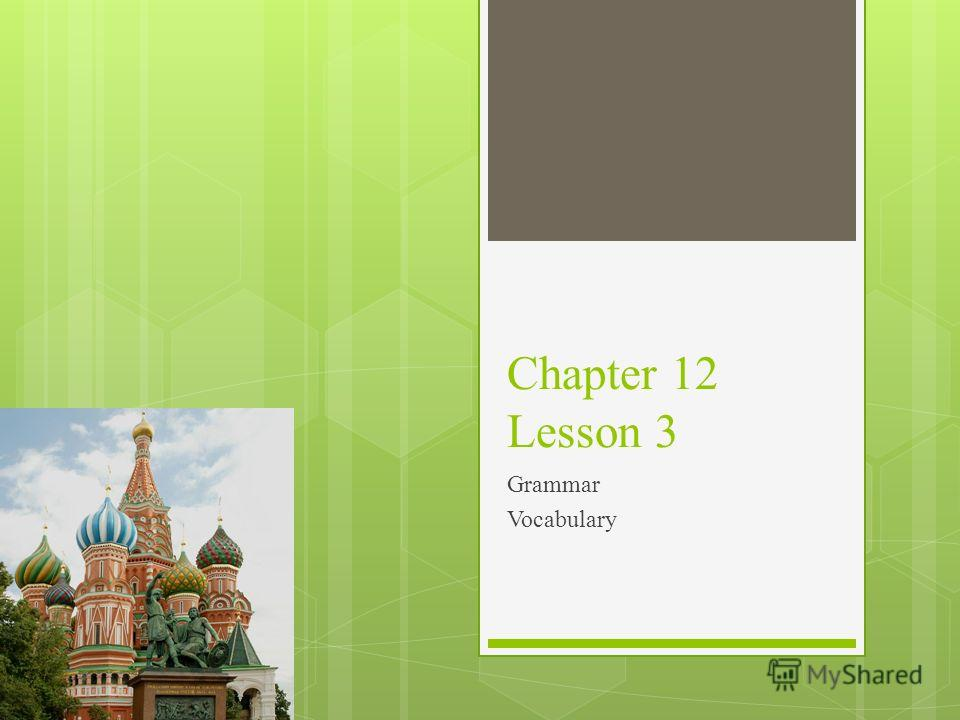 Chapter 12 Lesson 3 Grammar Vocabulary
