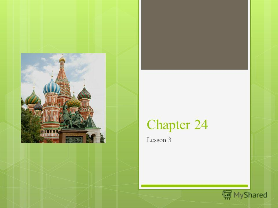 Chapter 24 Lesson 3