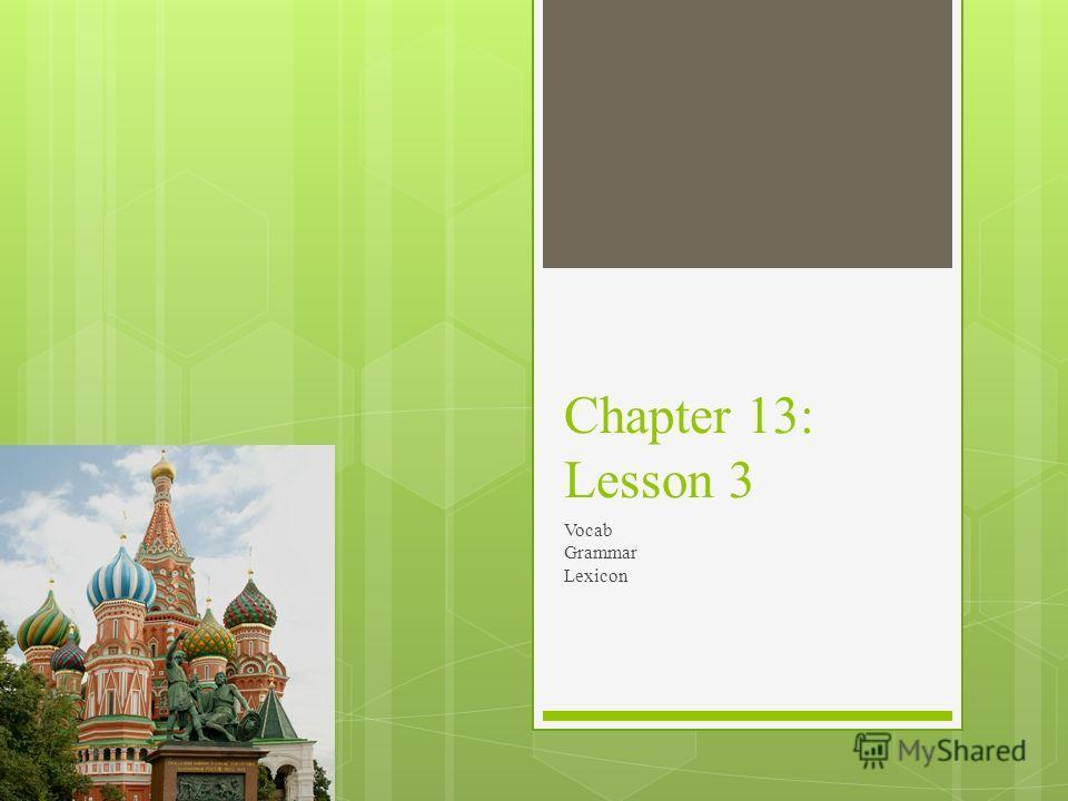 Chapter 13: Lesson 3 Vocab Grammar Lexicon