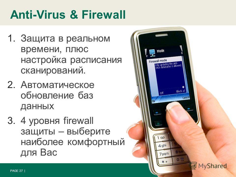 Anti-Virus & Firewall PAGE 27 | 1.Защита в реальном времени, плюс настройка расписания сканирований. 2.Автоматическое обновление баз данных 3.4 уровня firewall защиты – выберите наиболее комфортный для Вас
