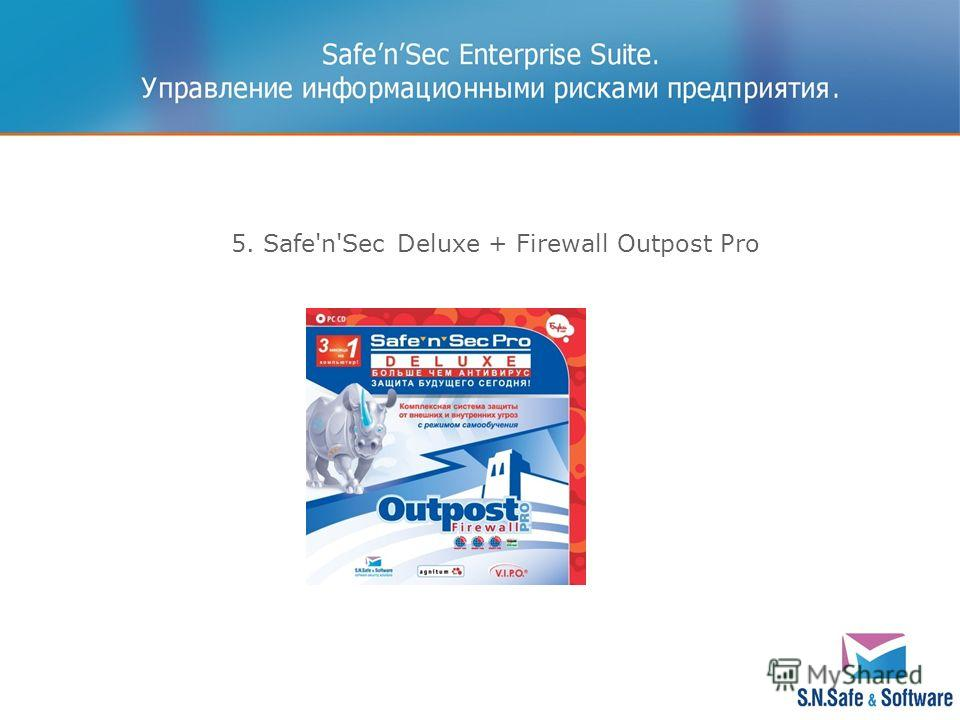 5. Safe'n'Sec Deluxe + Firewall Outpost Pro