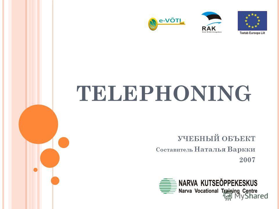 TELEPHONING УЧЕБНЫЙ ОБЪЕКТ Составитель Наталья Варкки 2007