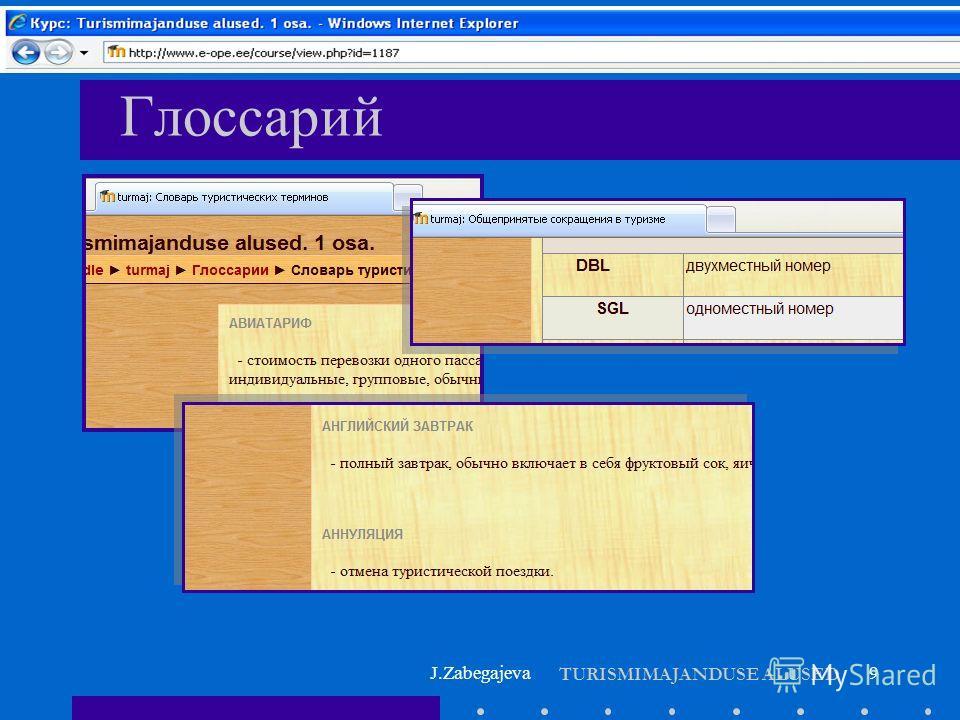 J.Zabegajeva9 Глоссарий TURISMIMAJANDUSE ALUSED