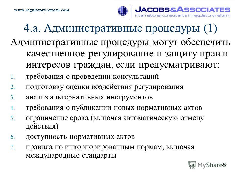 www.regulatoryreform.com 35 4.a. Административные процедуры (1) Административные процедуры могут обеспечить качественное регулирование и защиту прав и интересов граждан, если предусматривают: 1. требования о проведении консультаций 2. подготовку оцен