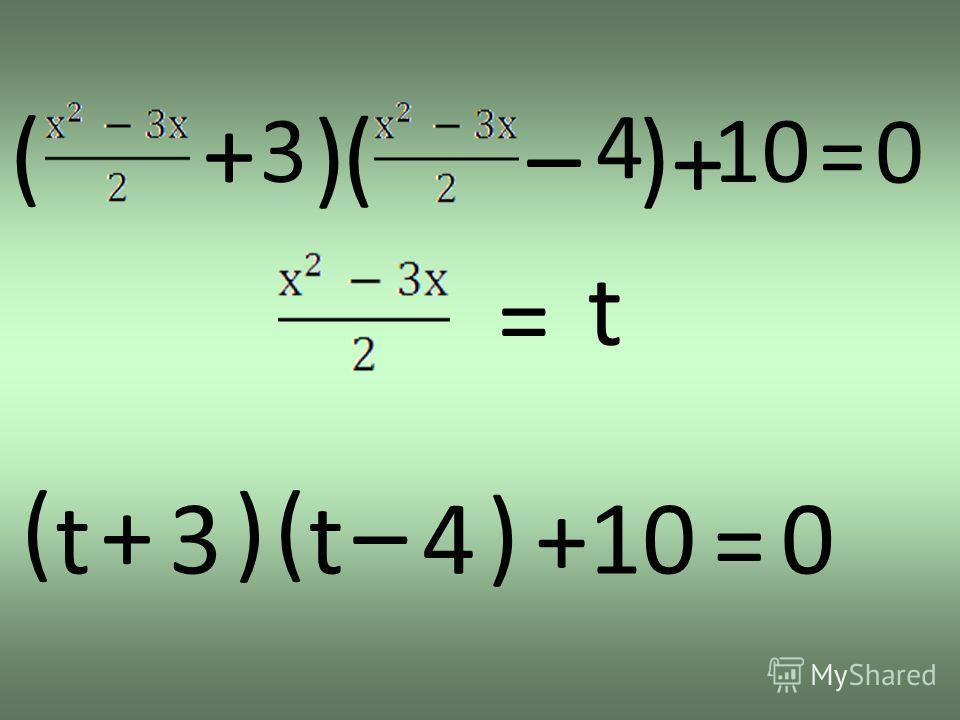 ( ( + 310 0 = ( ( – 4 + = t ( t + 3 ( ( t4 – ( + = 0
