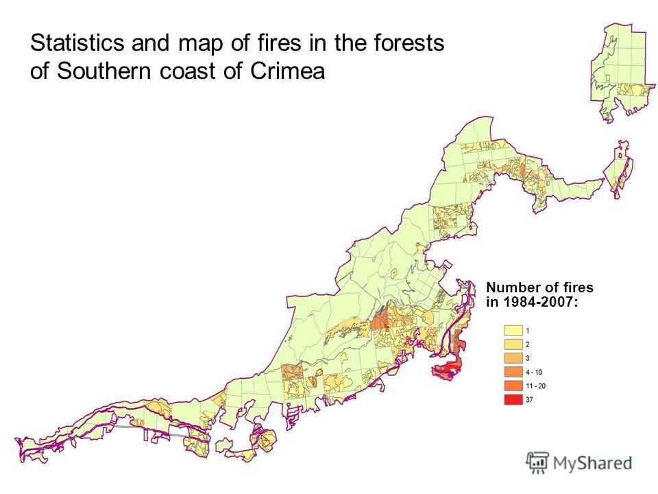 Statistics and map of fires in the forests of Southern coast of Crimea Number of fires in 1984-2007: