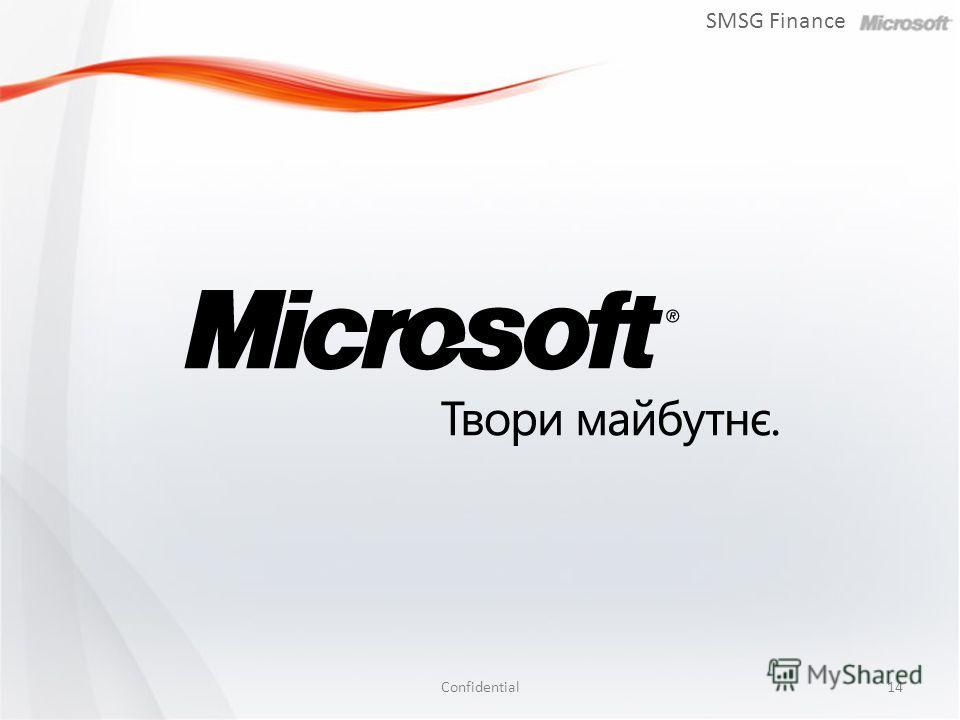 SMSG Finance Confidential14
