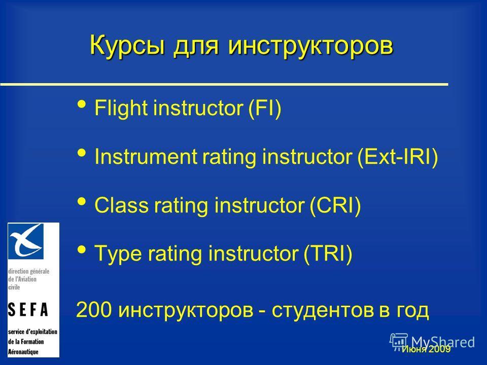 Июня 2009 Flight instructor (FI) Instrument rating instructor (Ext-IRI) Class rating instructor (CRI) Type rating instructor (TRI) 200 инструкторов - студентов в год Курсы для инструкторов