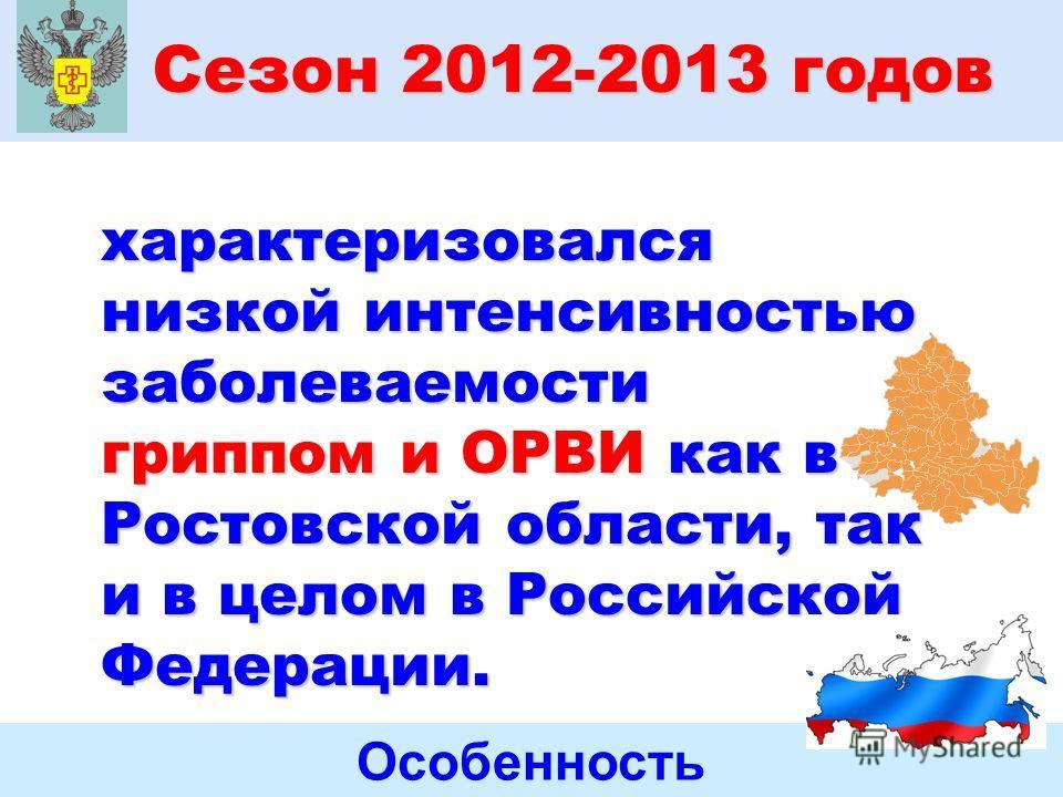 толстолобик в ростовской области