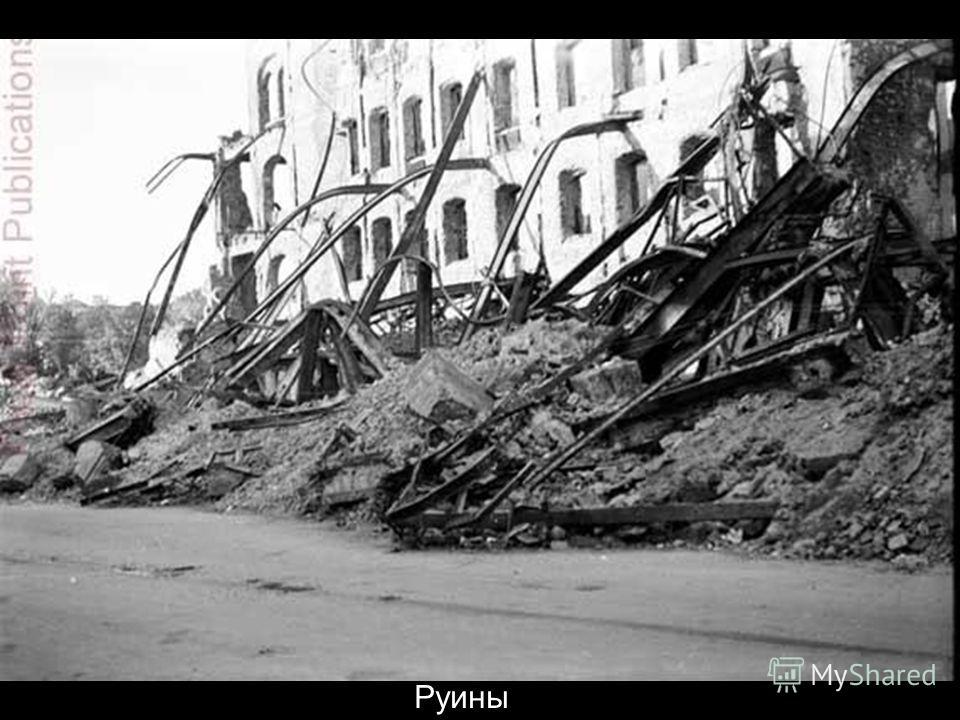 1 Пылающие дома по ул. Бобруйской.