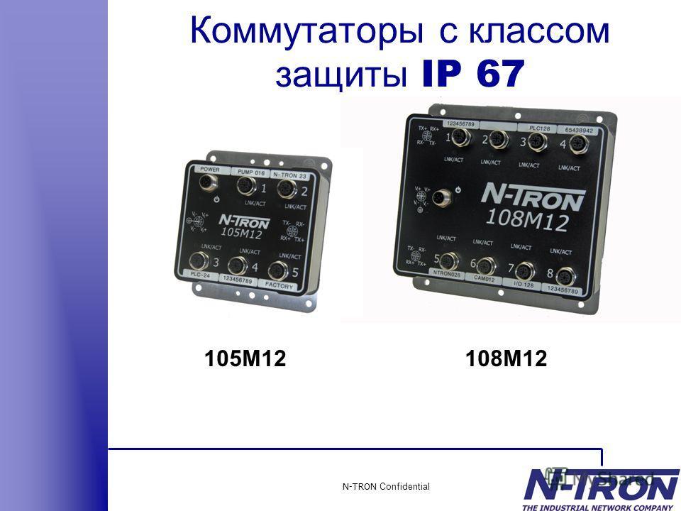 Коммутаторы с классом защиты IP 67 N-TRON Confidential 105M12108M12