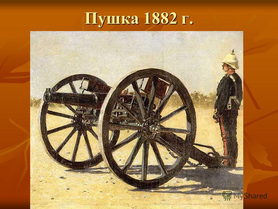 Узнав в апреле 1868 года о том, что бухарский эмир, находившийся в Самарканде, объявил русским войскам