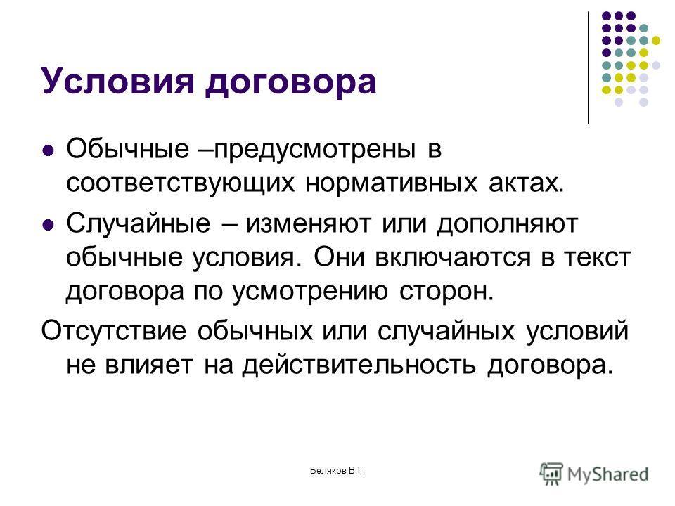 Квартиры в новостройках микрорайона Новое Пушкино с