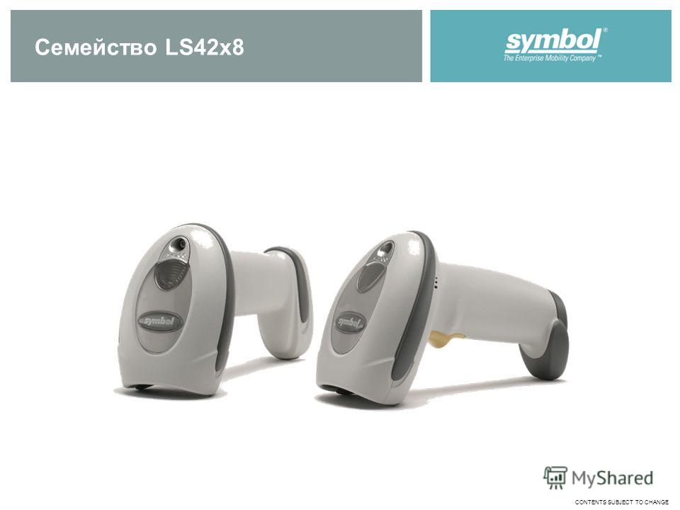 CONTENTS SUBJECT TO CHANGE Полная линейка продукции PD 8500 Киоски Системы платежа Стационарные сканеры Защищенные сканеры Ручные сканеры Высший Средний Начальный уровень DS 6600 Series LS 2208 LS 9208 MK2000 MK1100 LS 7708 DS 3408 Series LS 3408 Ser