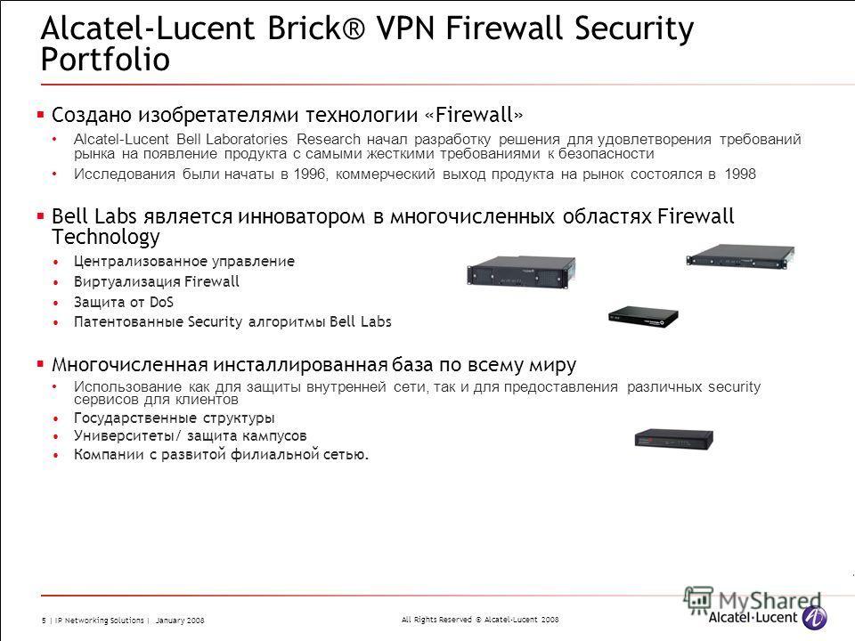 All Rights Reserved © Alcatel-Lucent 2008 5 | IP Networking Solutions | January 2008 Alcatel-Lucent Brick® VPN Firewall Security Portfolio Создано изобретателями технологии «Firewall» Alcatel-Lucent Bell Laboratories Research начал разработку решения