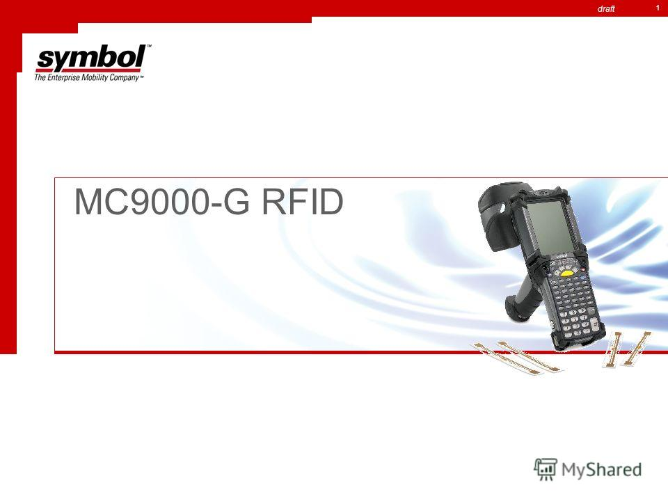 draft 1 MC9000-G RFID