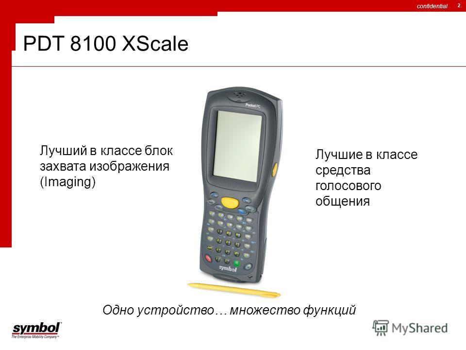 confidential 2 PDT 8100 XScale Лучшие в классе средства голосового общения Лучший в классе блок захвата изображения (Imaging) Одно устройство… множество функций