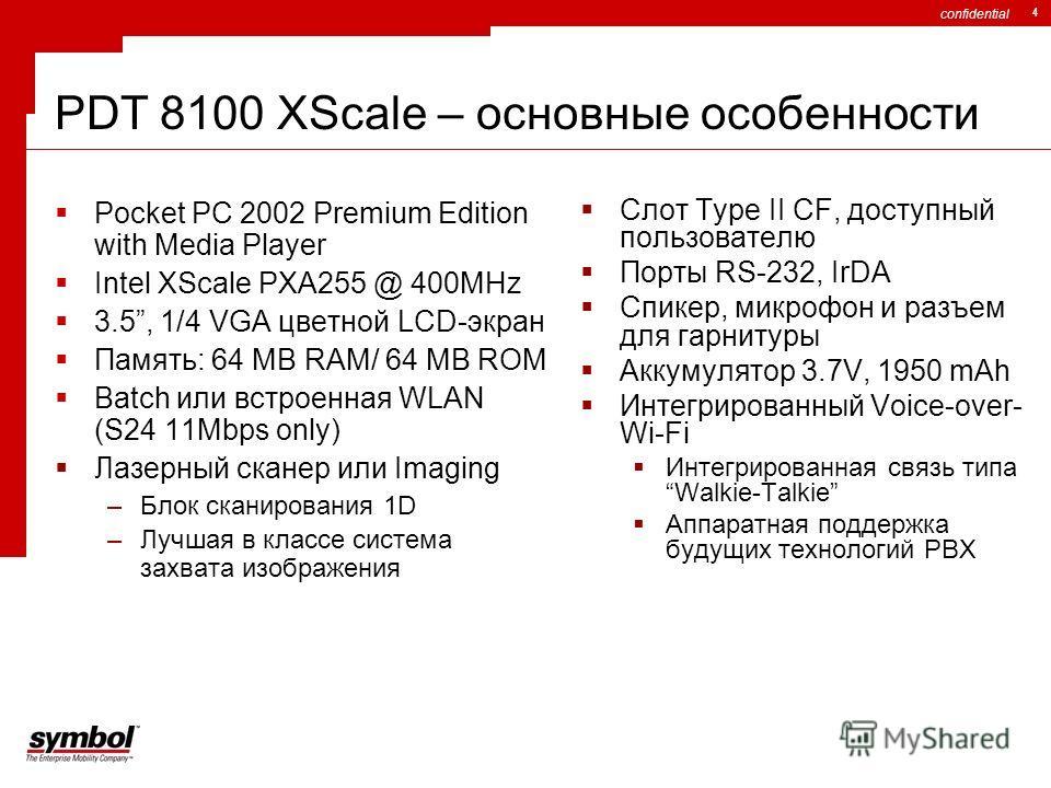 confidential 4 Pocket PC 2002 Premium Edition with Media Player Intel XScale PXA255 @ 400MHz 3.5, 1/4 VGA цветной LCD-экран Память: 64 MB RAM/ 64 MB ROM Batch или встроенная WLAN (S24 11Mbps only) Лазерный сканер или Imaging –Блок сканирования 1D –Лу