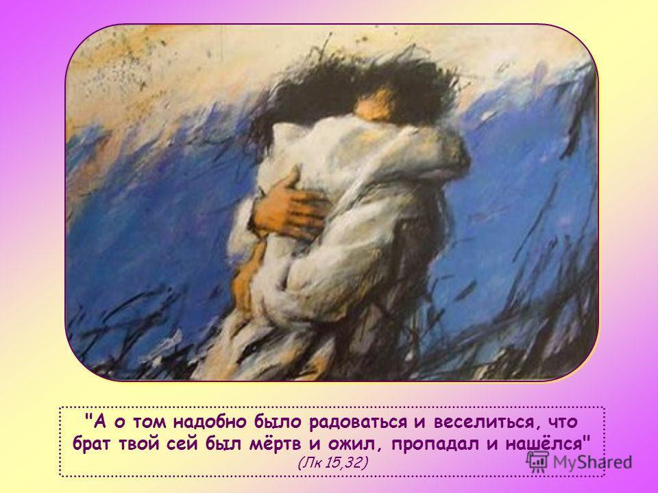Слово жизни Сентябрь 2011