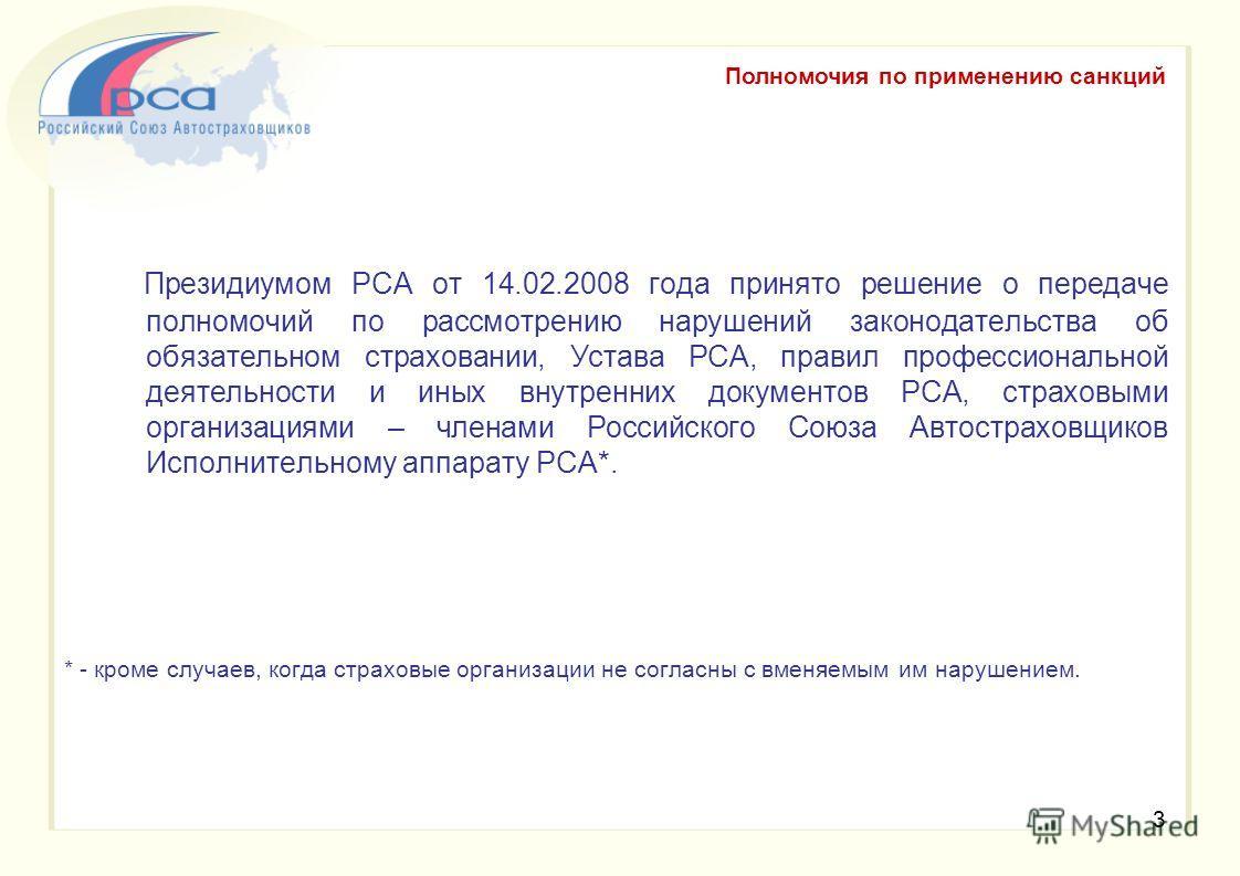 Об изменениях «Инструкции о порядке проведения выездных проверок» (типовой программы плановой выездной проверки)