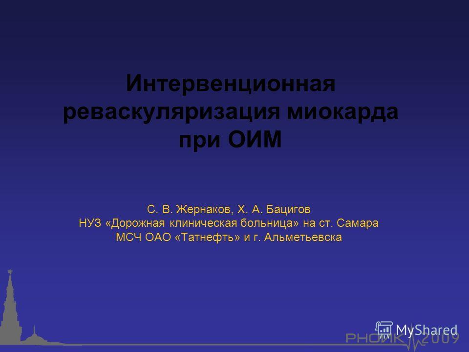 Поликлиника 4 святошинского района