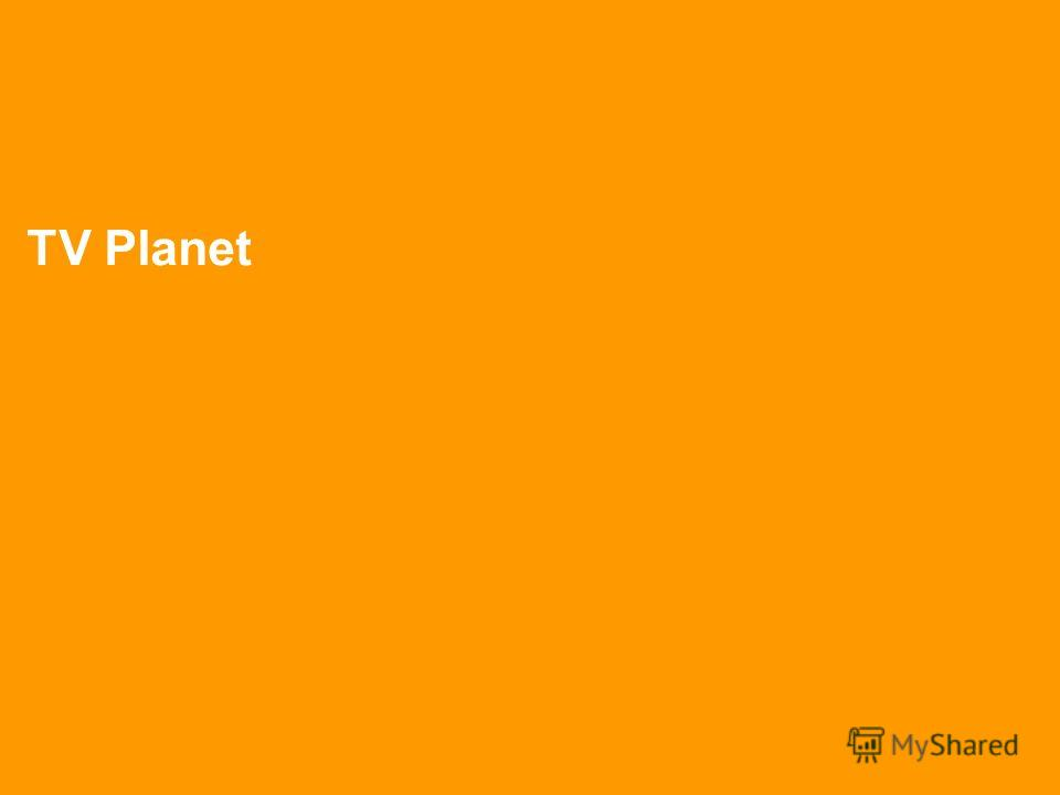 Телевидение 36 TV Planet