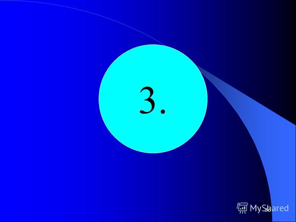 35 Отражение по балансовым и внебалансовым счетам