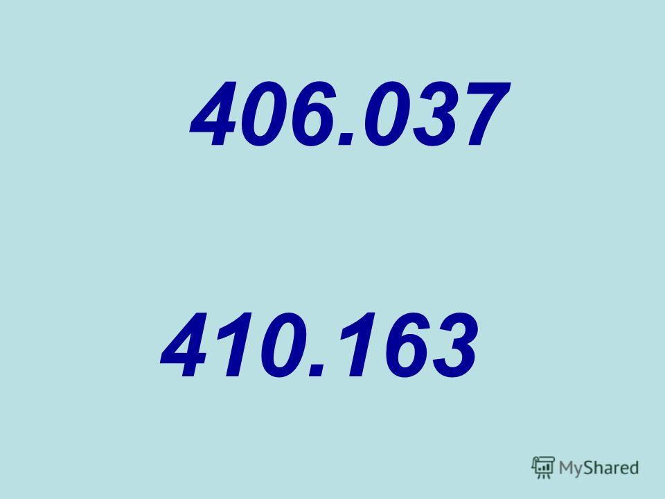 410.163 406.037