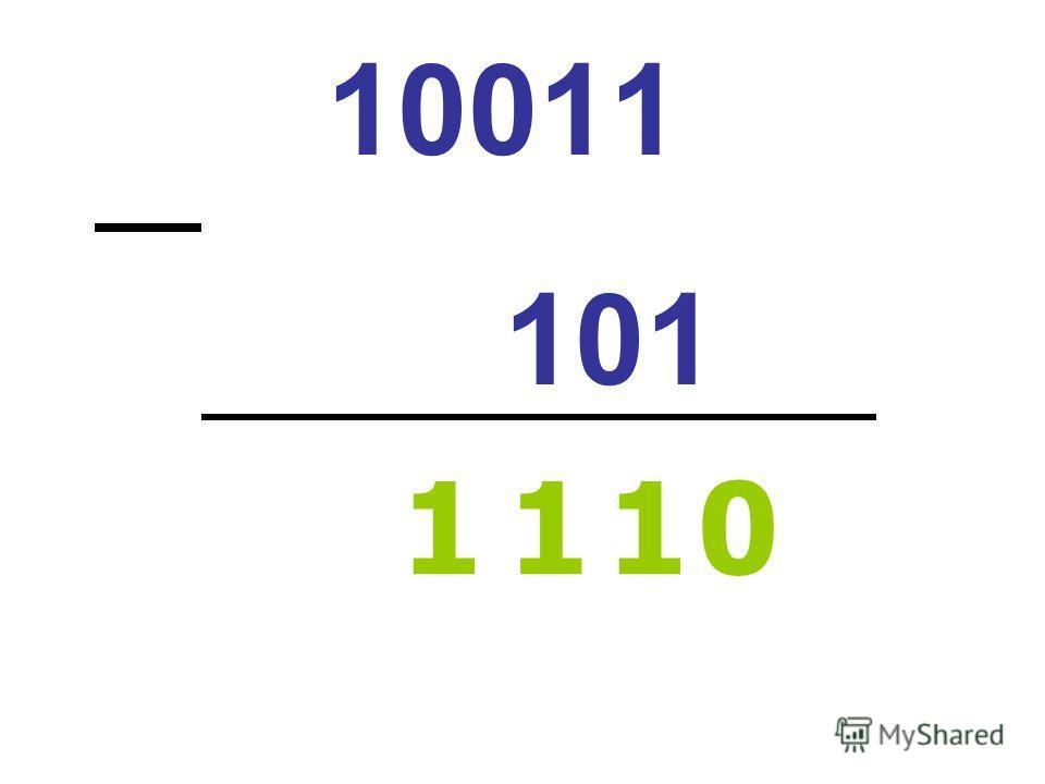 10011 101 0111