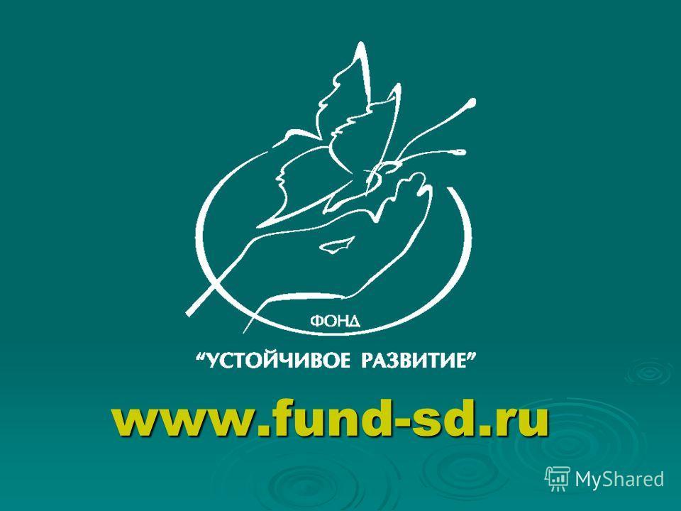www.fund-sd.ru