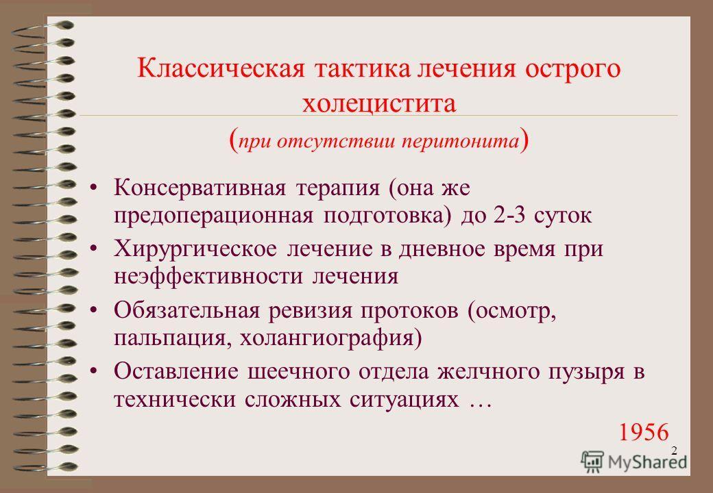 Борисов больницы отзывы