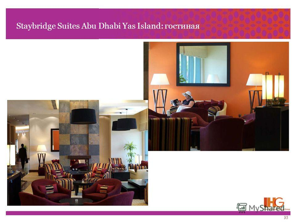 Staybridge Suites Abu Dhabi Yas Island: гостиная 35