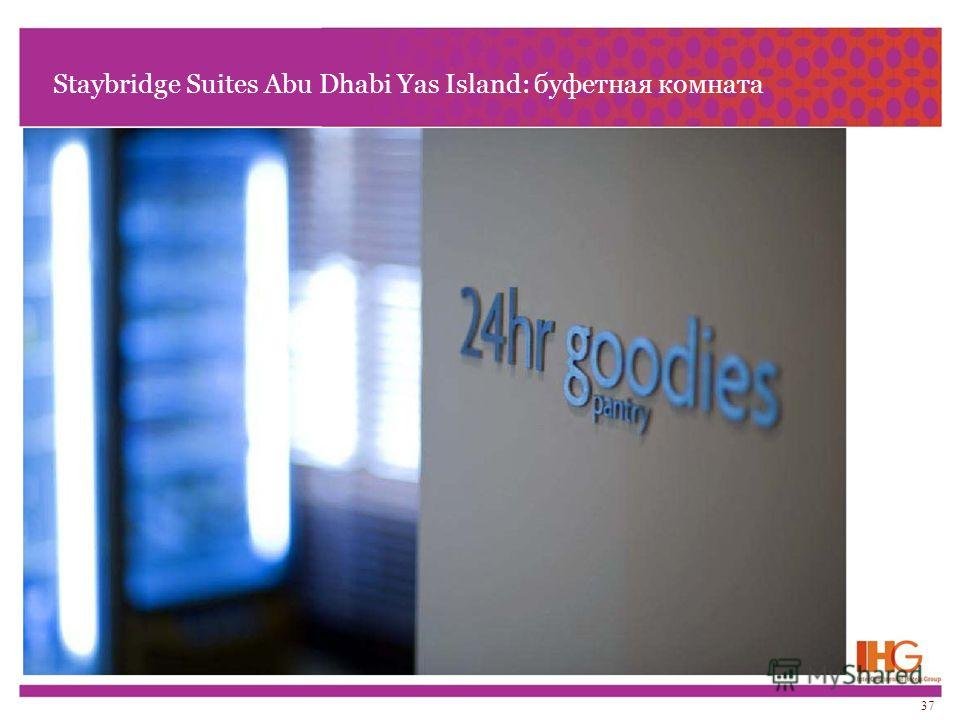 Staybridge Suites Abu Dhabi Yas Island: буфетная комната 37