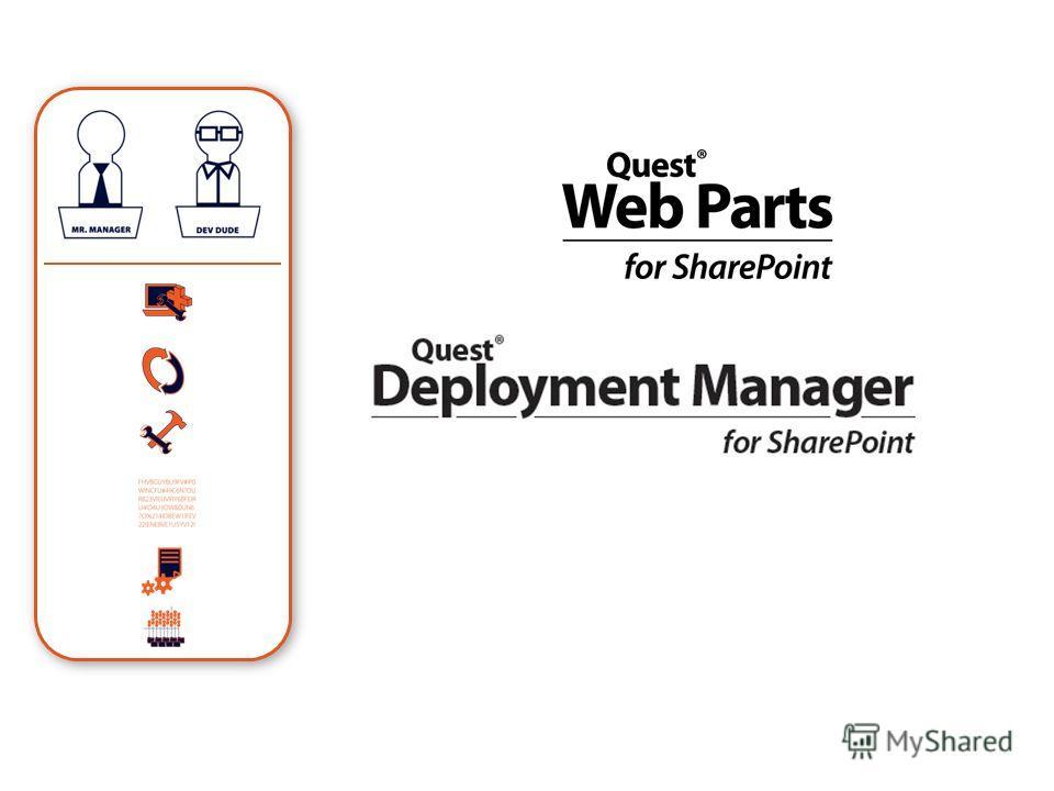 Пользователи хотят больше Новые приложения на платформе SharePoint – Как ускорить развертывание новых приложений? – Как уменьшить риски от кастомизации? – Как уменьшить стоимость разработки? Связь с внешними системами – Что делать, если данные нельзя