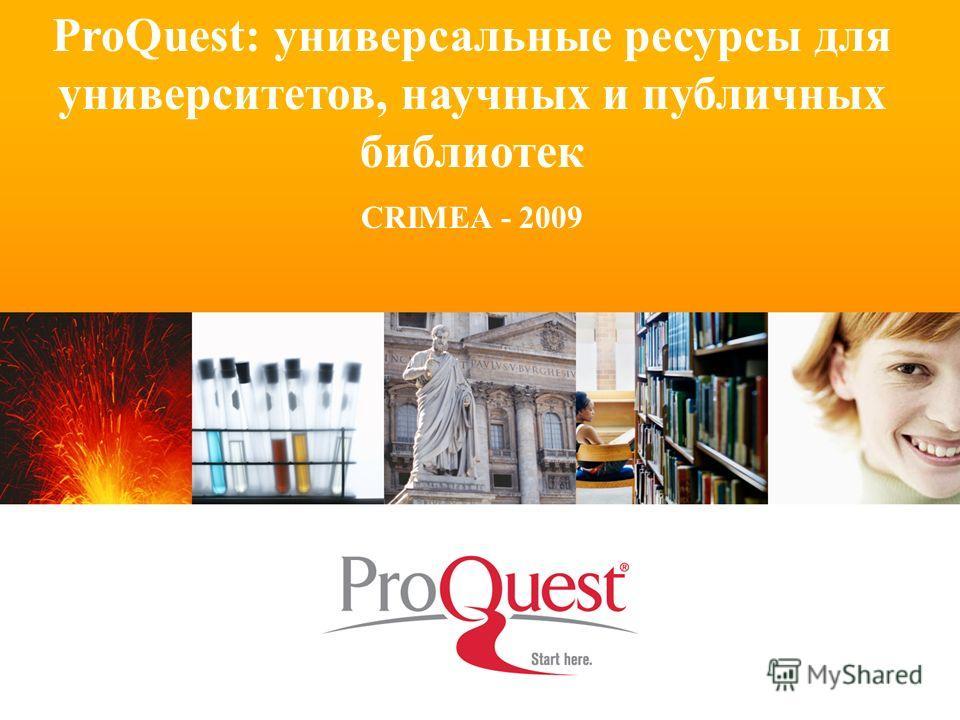 ProQuest: универсальные ресурсы для университетов, научных и публичных библиотек CRIMEA - 2009