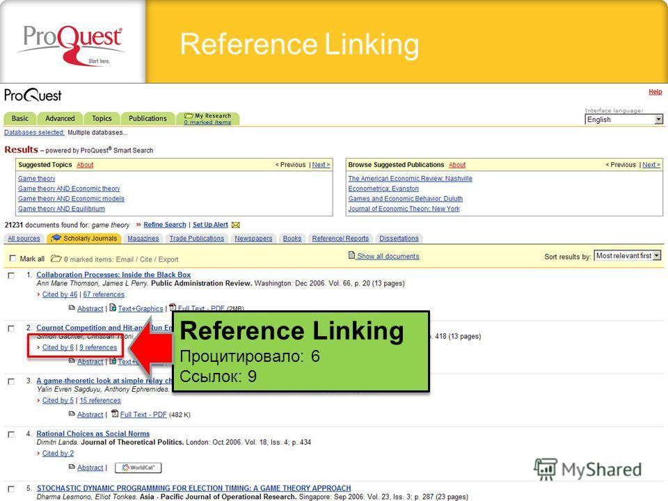 Reference Linking Процитировало: 6 Ссылок: 9 Reference Linking Процитировало: 6 Ссылок: 9