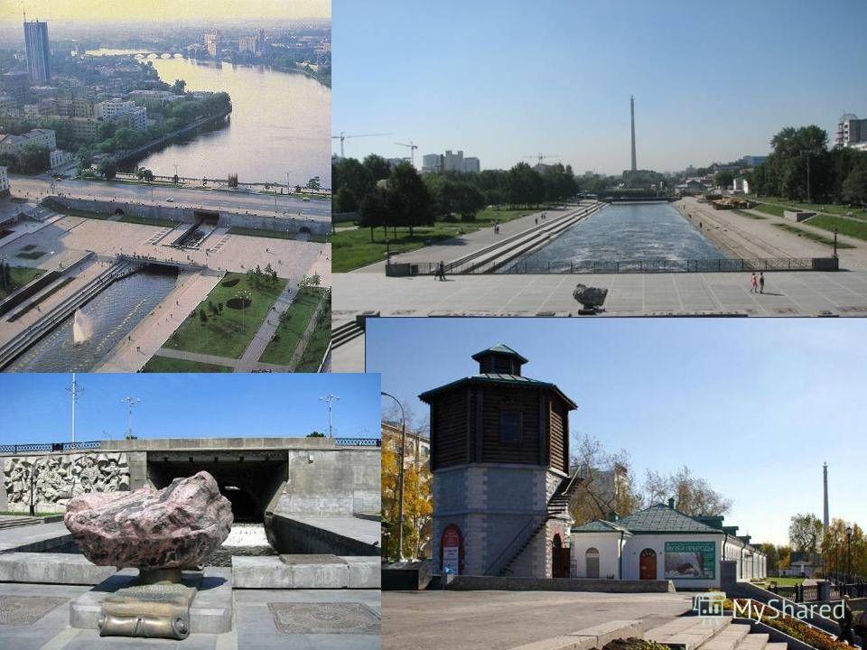 Екатеринбург – город мой, С россыпью огней над рекой, Солнцем озарённый, родной Град Екатерины.