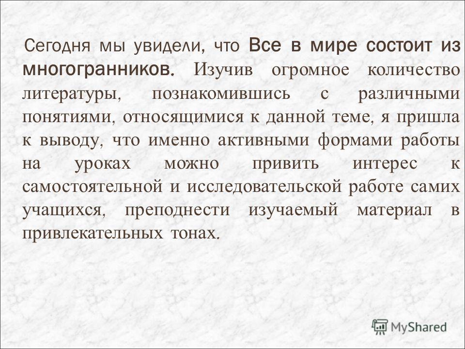 Ставрополь коттедж г ставрополь