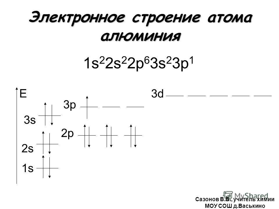 slide_26.jpg.