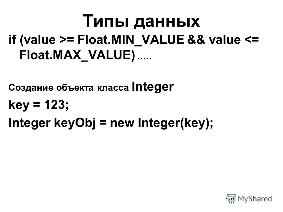if (value >= Float.MIN_VALUE && value