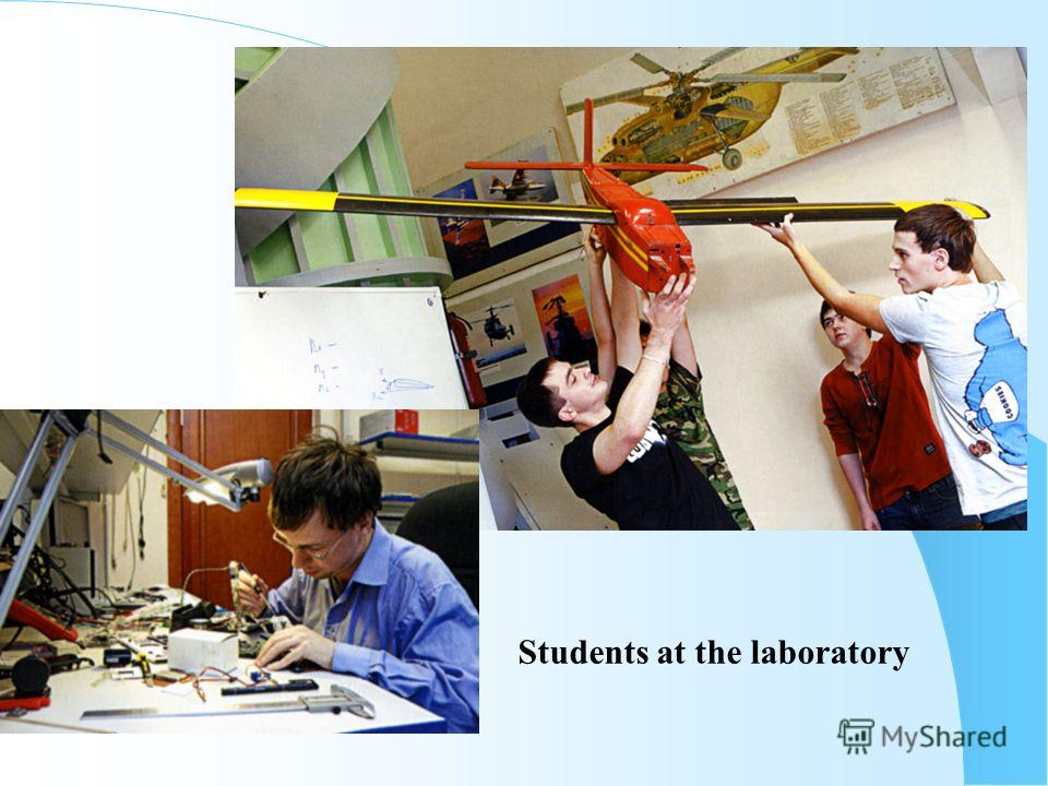Students at the laboratory