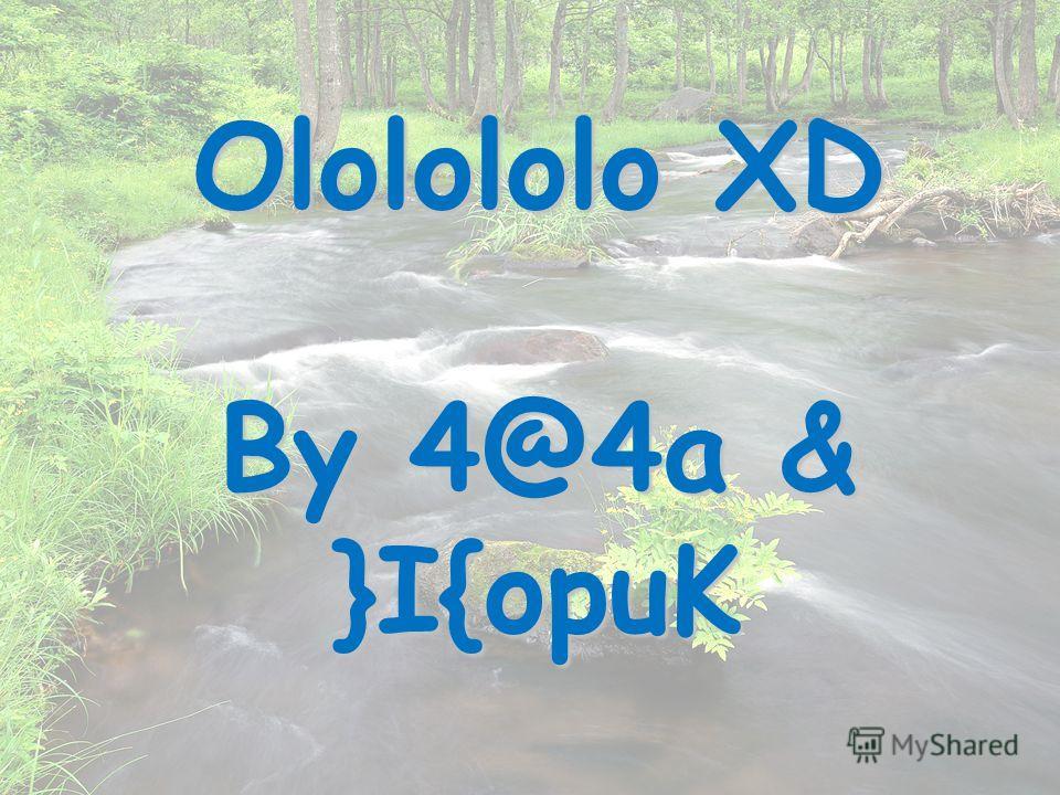 Ololololo XD By 4@4a & }I{opuK
