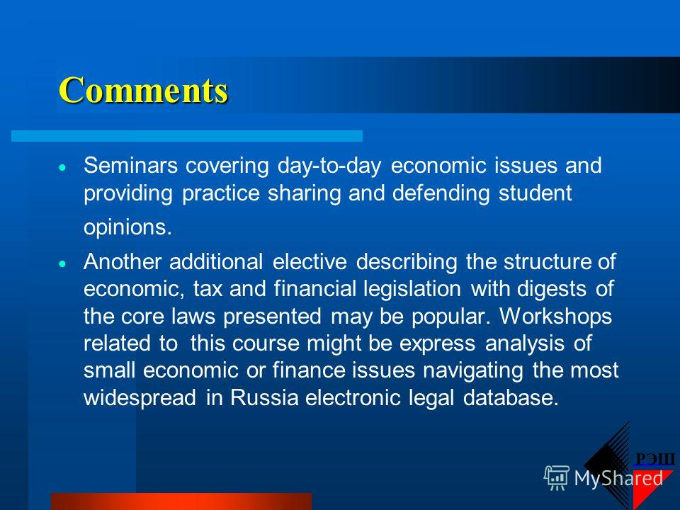 РЭШ Comments For professional economists: a broader international exposure to academics and practitioners in the form of participation in international projects, workshops and conferences to raise the awareness of the quality of NES graduates For job