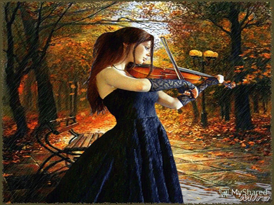 Мелодия дождей