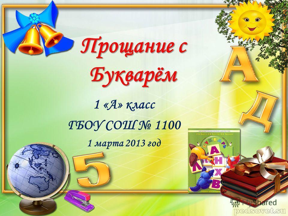 Новогодние праздничные дни в россии календарь