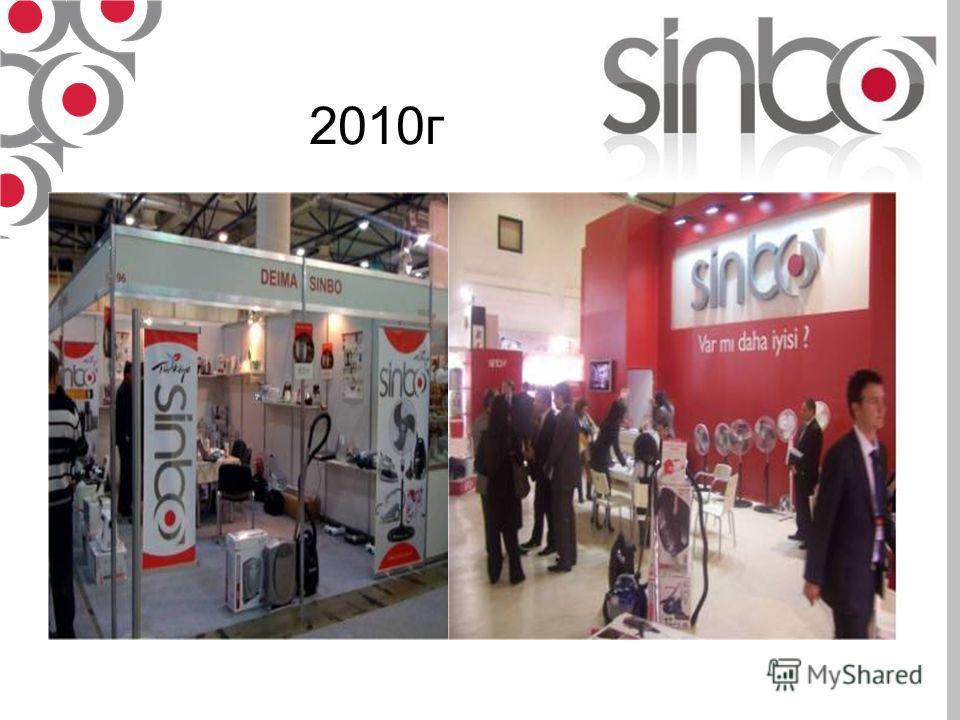 SHB 3038 2010г